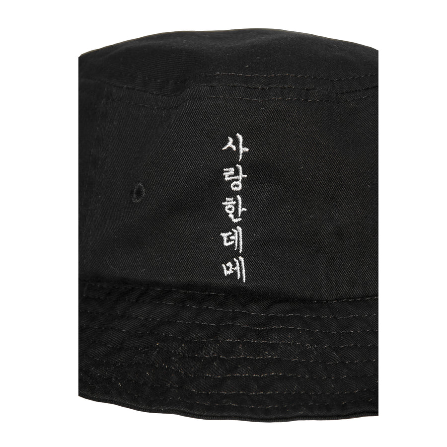 YOU SAID YOU LOVED ME BUCKET HAT (BLACK)