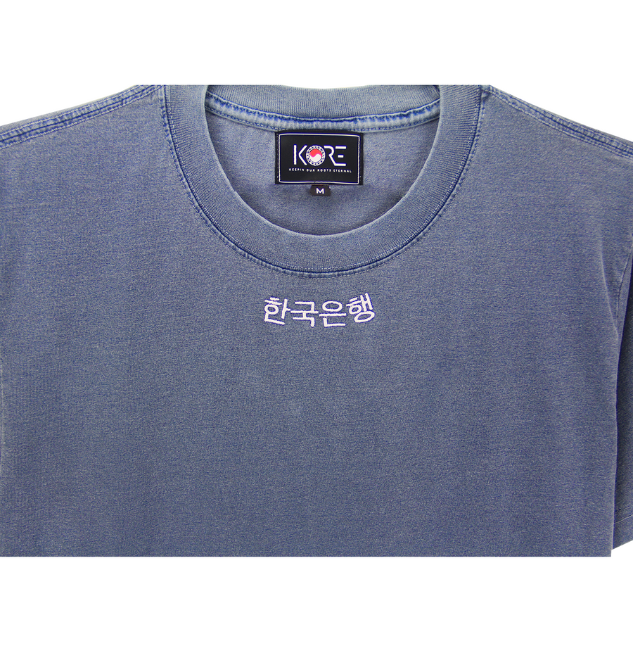 KOREA BANK TEE (WASHED DENIM)