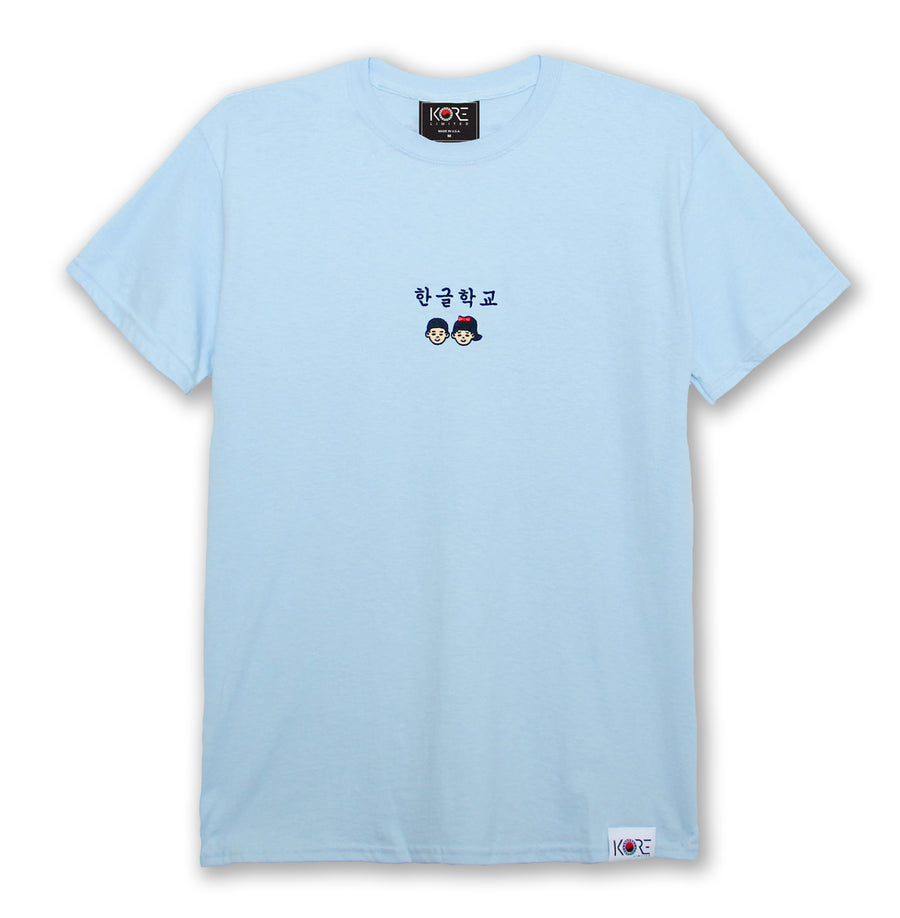 KOREAN SCHOOL TEE (LIGHT BLUE)