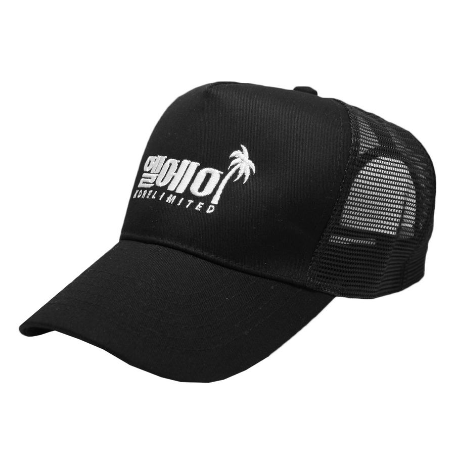 KORE PALM TREE TRUCKER HAT (BLACK)