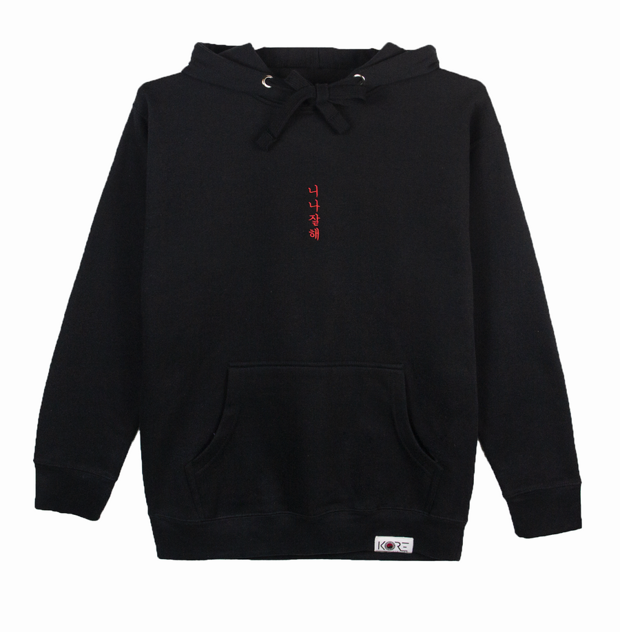 WORRY ABOUT YOURSELF HOODIE (BLACK)