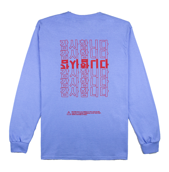 HAVE A NICE DAY LONG SLEEVE (CAROLINA BLUE)