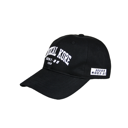 Side view of black dad hat with Critical KORE embroidery on the front.