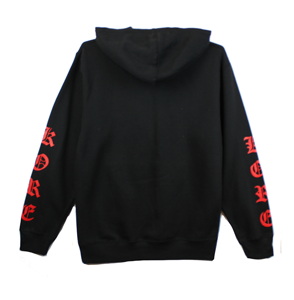 Front view of black pullover hoodie showing red yin and yang chest print and red KORE sleeve prints on both sides.