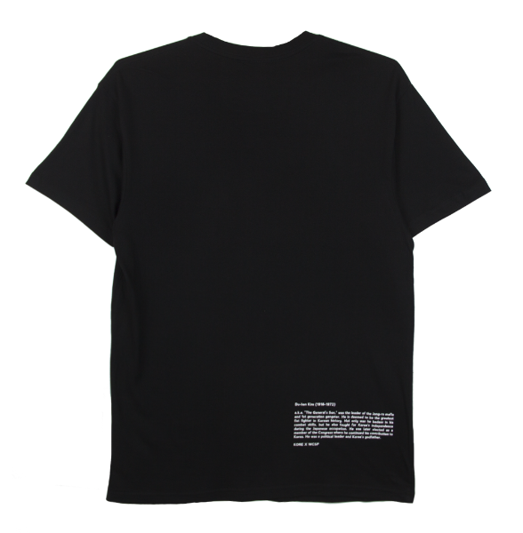 KDH TEE - KORE LIMITED