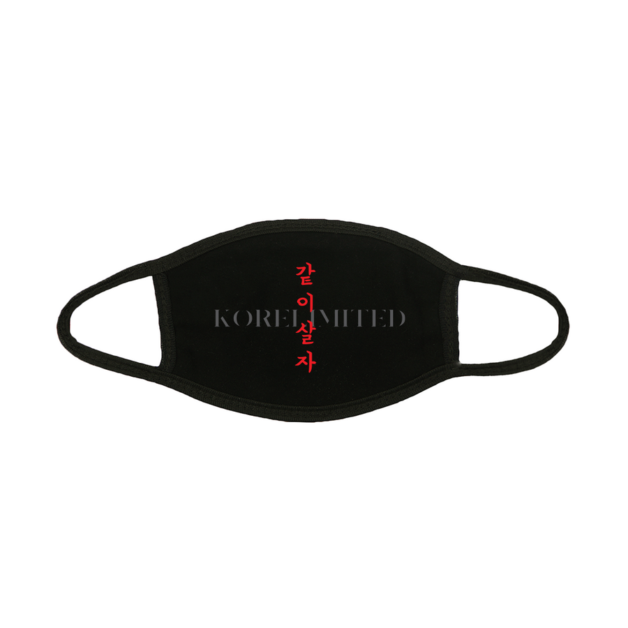 Black Korean apparel face mask with Korelimited logo