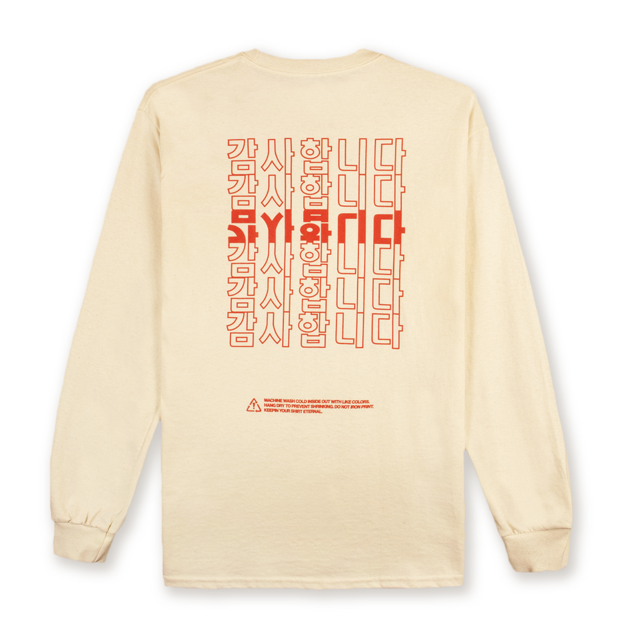 HAVE A NICE DAY LONG SLEEVE (NATURAL)