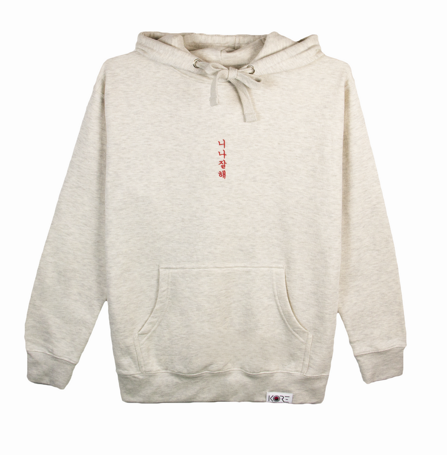 WORRY ABOUT YOURSELF HOODIE (OATMEAL HEATHER)