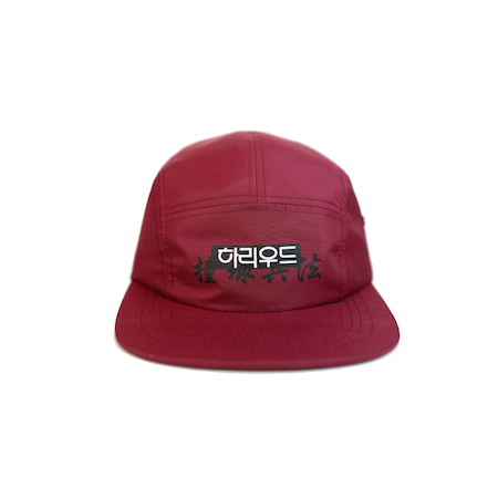 Front view of maroon jockey cap with Hollywood print on the front. KORE - Keepin Our Roots Eternal