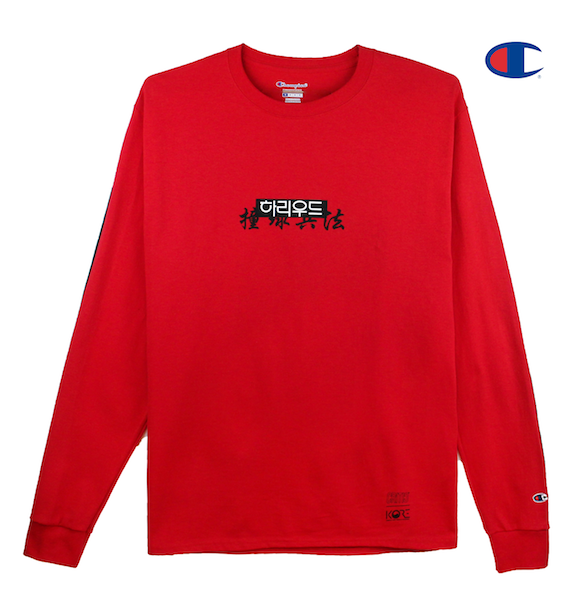 Back view of red Champion long sleeve with Korean characters on the back and along both sleeves. KORE - Keepin Our Roots Eternal