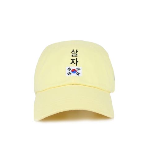 SALJA (LET'S LIVE) LIMITED EDITION DAD HAT