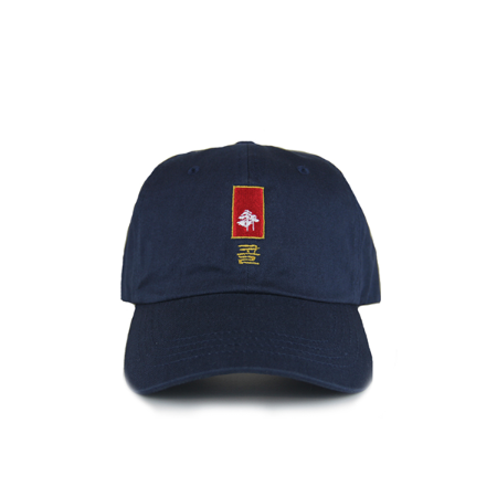 PINE TREE DAD HAT