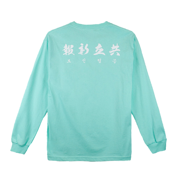 THE UNITED KOREAN LONG SLEEVE