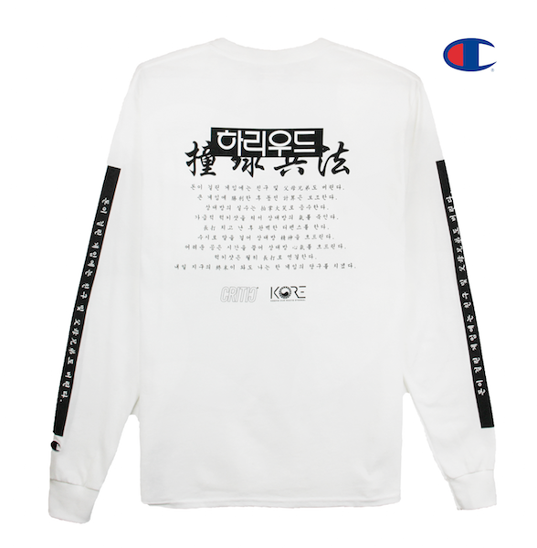 Back view of white Champion long sleeve with Korean characters on the back and along both sleeves. KORE - Keepin Our Roots Eternal