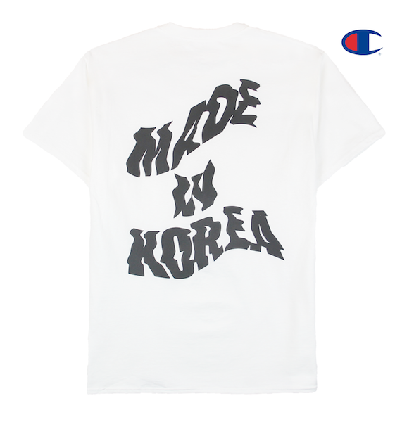Back view of white tee with made in korea printed on the back and taegeuk printed on the front.