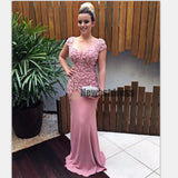 Cap Sleeves Mermaid Pink Scoop Fashion Prom Dresses, Elegant Modest Prom Dress, PD0300
