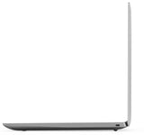 "Lenovo IdeaPad 330 15.6"" HD Antiglare N5000 up to 2.7GHz QuadCore, Radeon 530 2GB, 4GB DDR4, 1TB HDD, HDMI, Gigabit, WiFi, BT, HD cam, Platinum Grey"