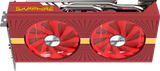 Цветен капак и охладител Sapphire NITRO GEAR COOLER SHROUD & BACKPLATE (RED) LITE, Supported Models: Sapphire NITRO+ RX 580/570 Series