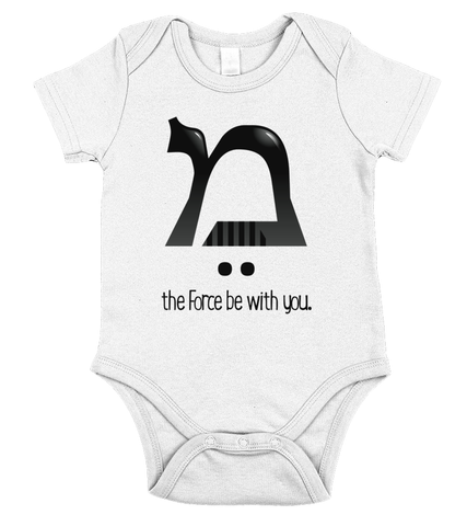 May The Force‰Û_ - Baby Onesie
