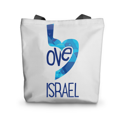 Love Israel Phone Tote Bag