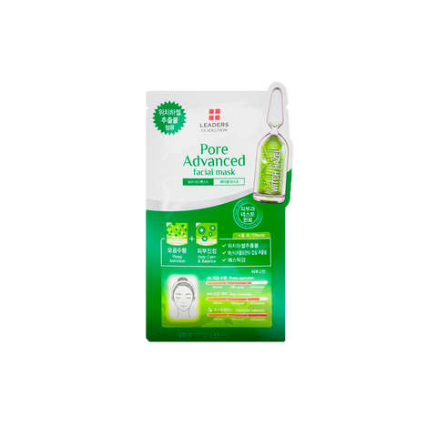 Leaders Pore Advanced Facial Mask | SKINiD.se