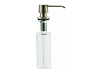 Soap Dispenser Brushed Nickel Finish- KSSD-04