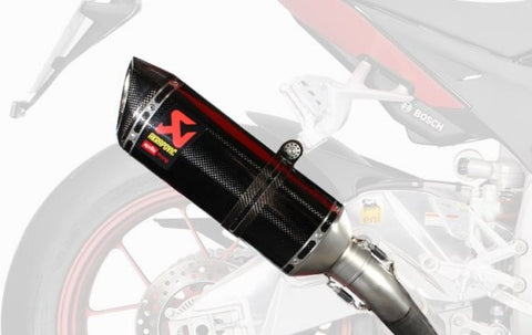 AKRAPOVIC CARBON SLIP-ON EXHAUST KIT WITH CATALYZED MANIFOLD PIPE