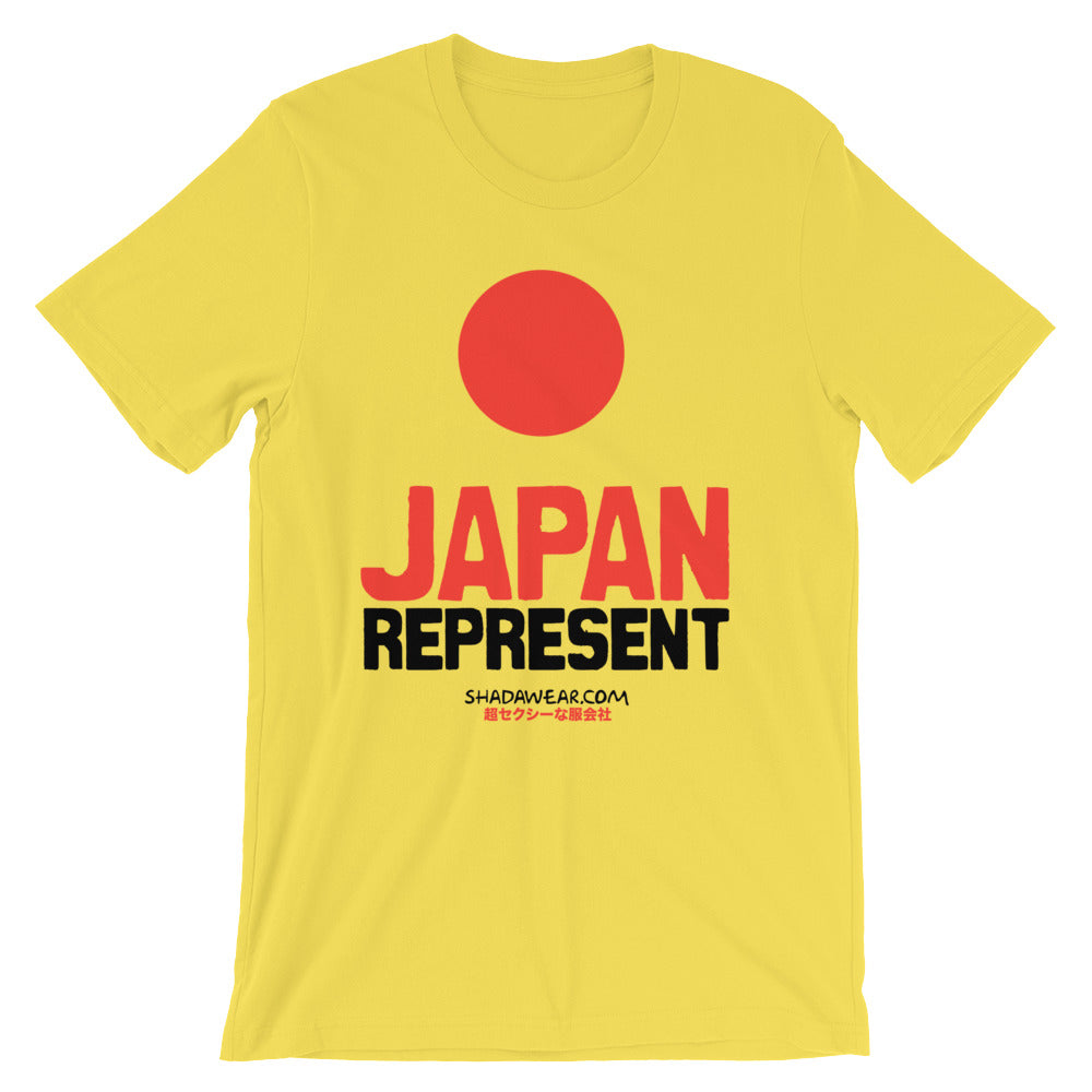 Japan Represent | Premium Short-Sleeve Unisex T-Shirt