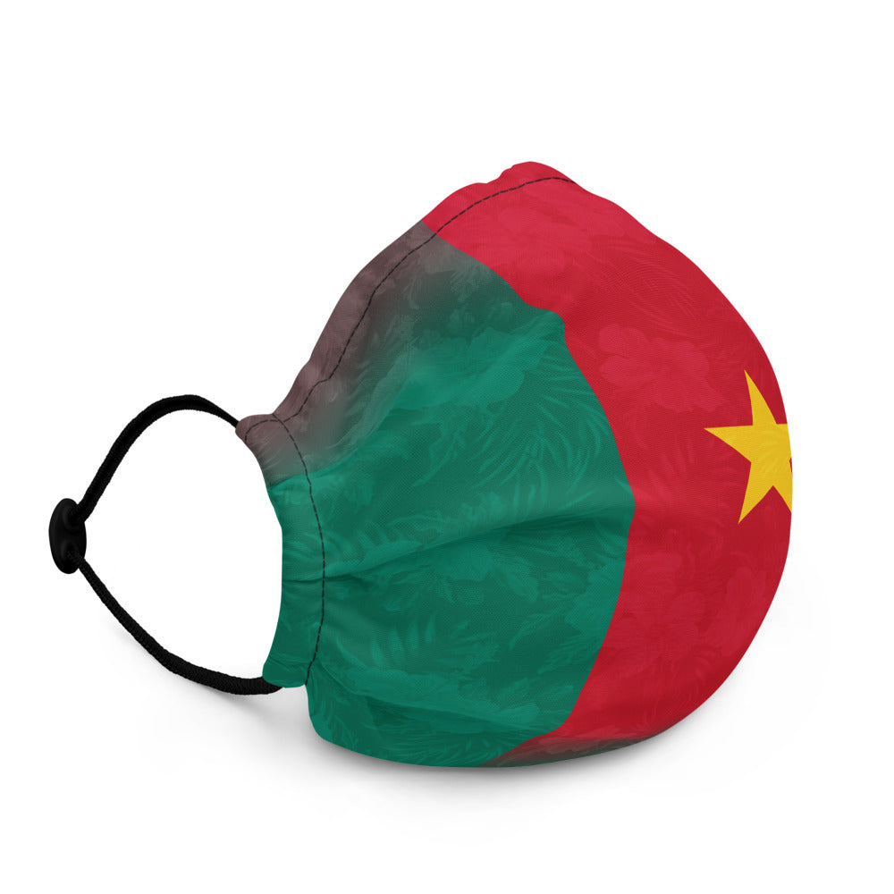 Cameroon | Face Mask