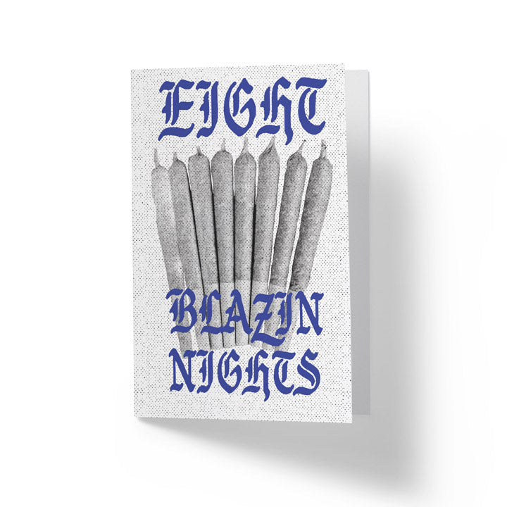 Eight Blazin Nights (Holiday Card)