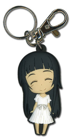 Sword Art Online Happy Yui Keychain