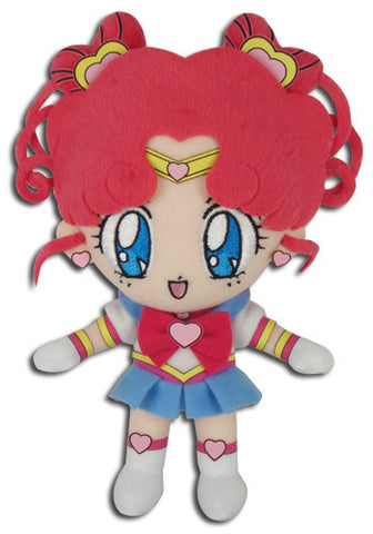 "Sailor Moon Stars Chibichibi Moon 8"" Plush"