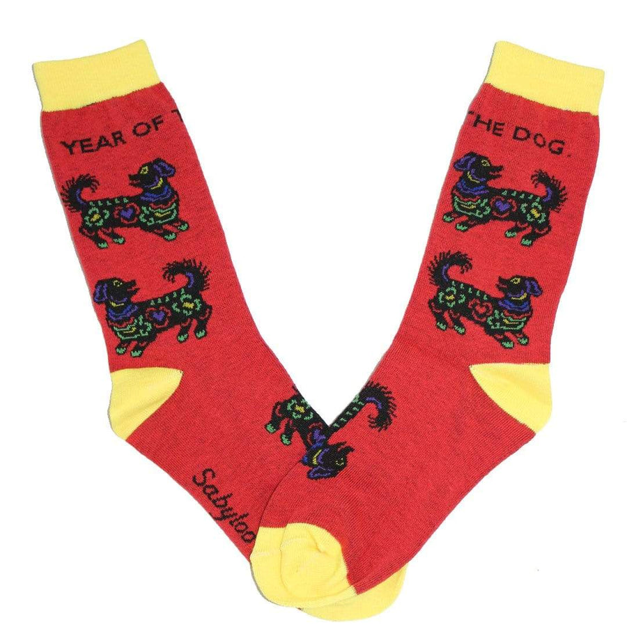 Year of the Dog Sock
