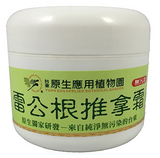 Natural Gotu Kola Pain Relief Cream - From Taiwan Yuan Sen Botanical Gardens - 雷公根推拿霜 - 台東原生應用植物園雷