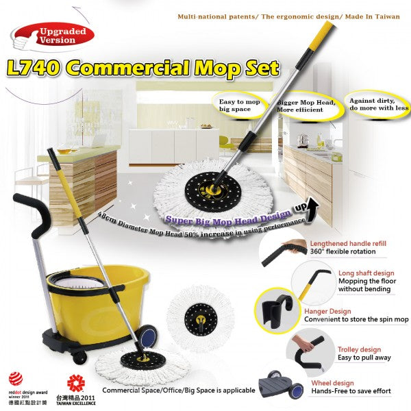Supa Mop- L740 - Youneed Massage Chair Richmond Vancouver Canada