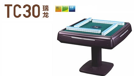 Automatic MahJong Table Treyo TC30 - Youneed Massage Chair Richmond Vancouver Canada