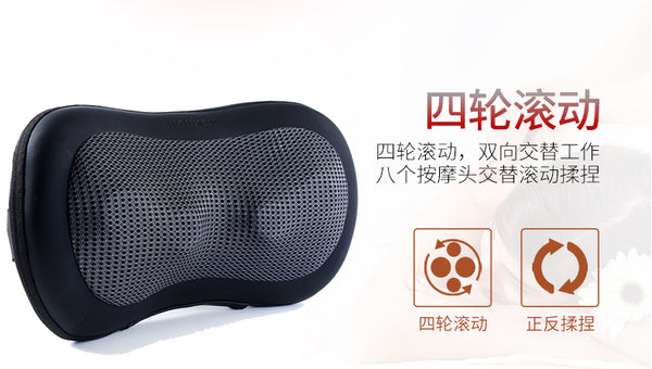 Portable Massage Cushion YN-8 - Youneed Massage Chair Richmond Vancouver Canada