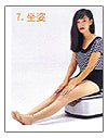 Silver Mink Circulation Massager TY-510 - Youneed Massage Chair Richmond Vancouver Canada
