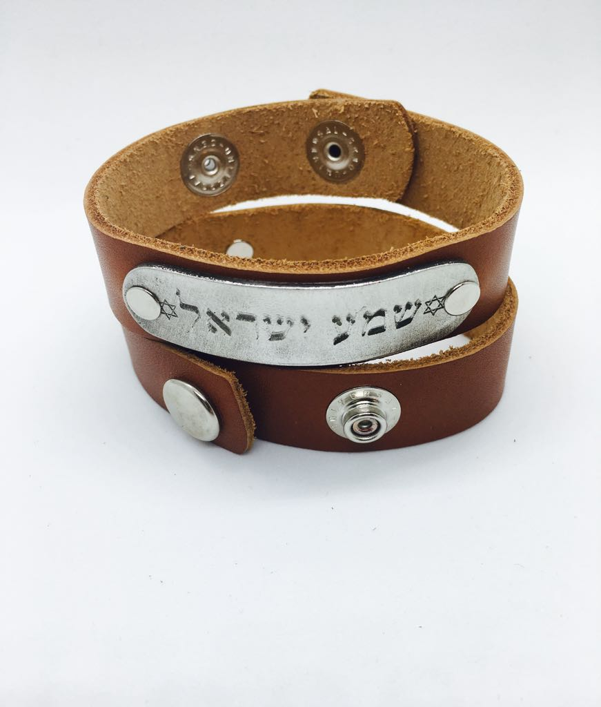SHEMA YISRAEL BRACELET WITH HEBREW JEWISH BLESSING PRAYER