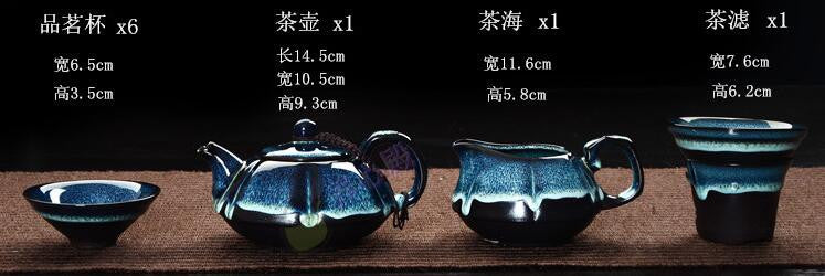 full tea set