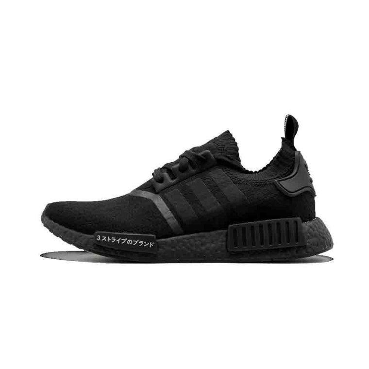 ADIDAS JAPAN BLACK NMD US7.5 / EU40.5 (NEW)