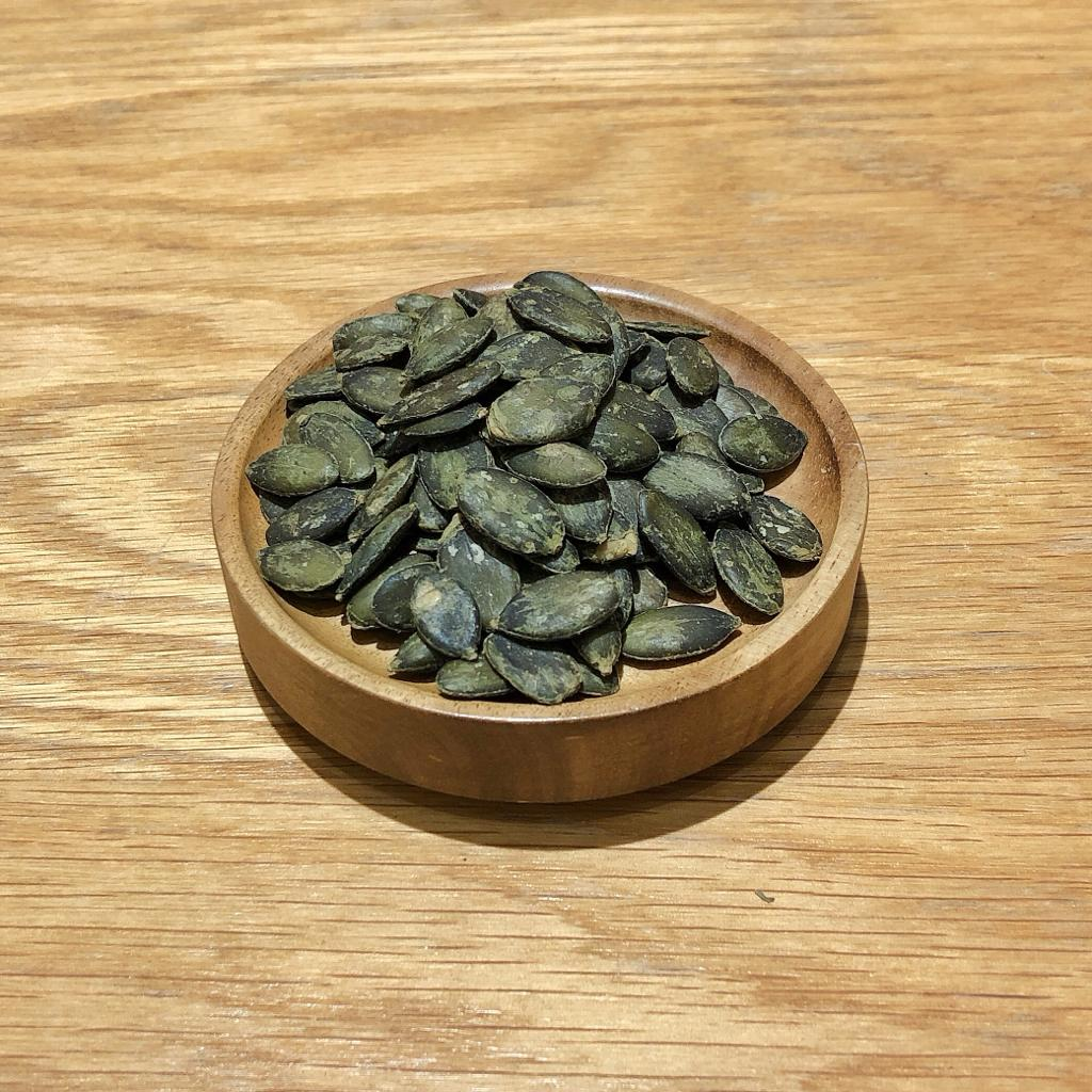 Pumpkin Seeds Roasted and Lightly Salted from Spain
