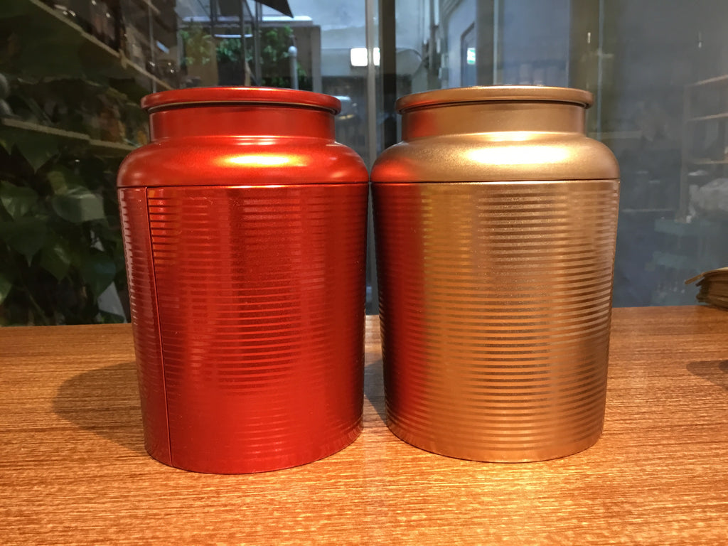 Large Tin Can