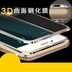 Aluminum Alloy Tempered Glass Phone Case, - cell phone accessories
