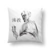 Coussin «Bouddha Kanji» 41 x 41 cm-Accessoires & Casquettes>Coussins-Mybouddha
