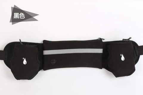 Sport Waist Belt with Two Water Bottles-My Outdoor Shop