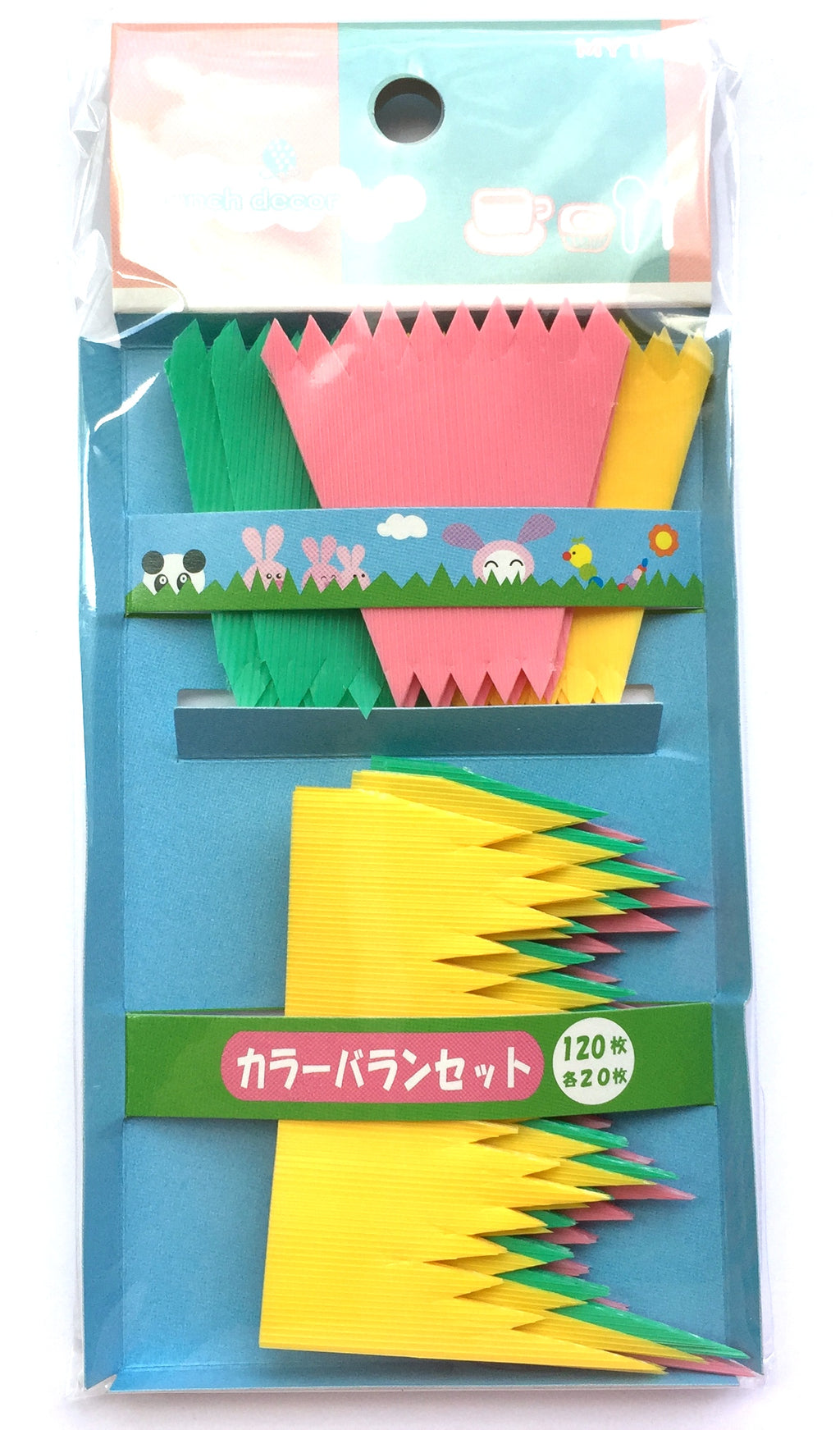 Colorful Baran Grass for bento boxes