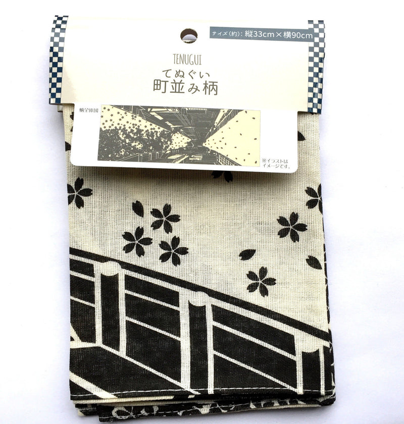 kyoto street and cherry blossom hand towel