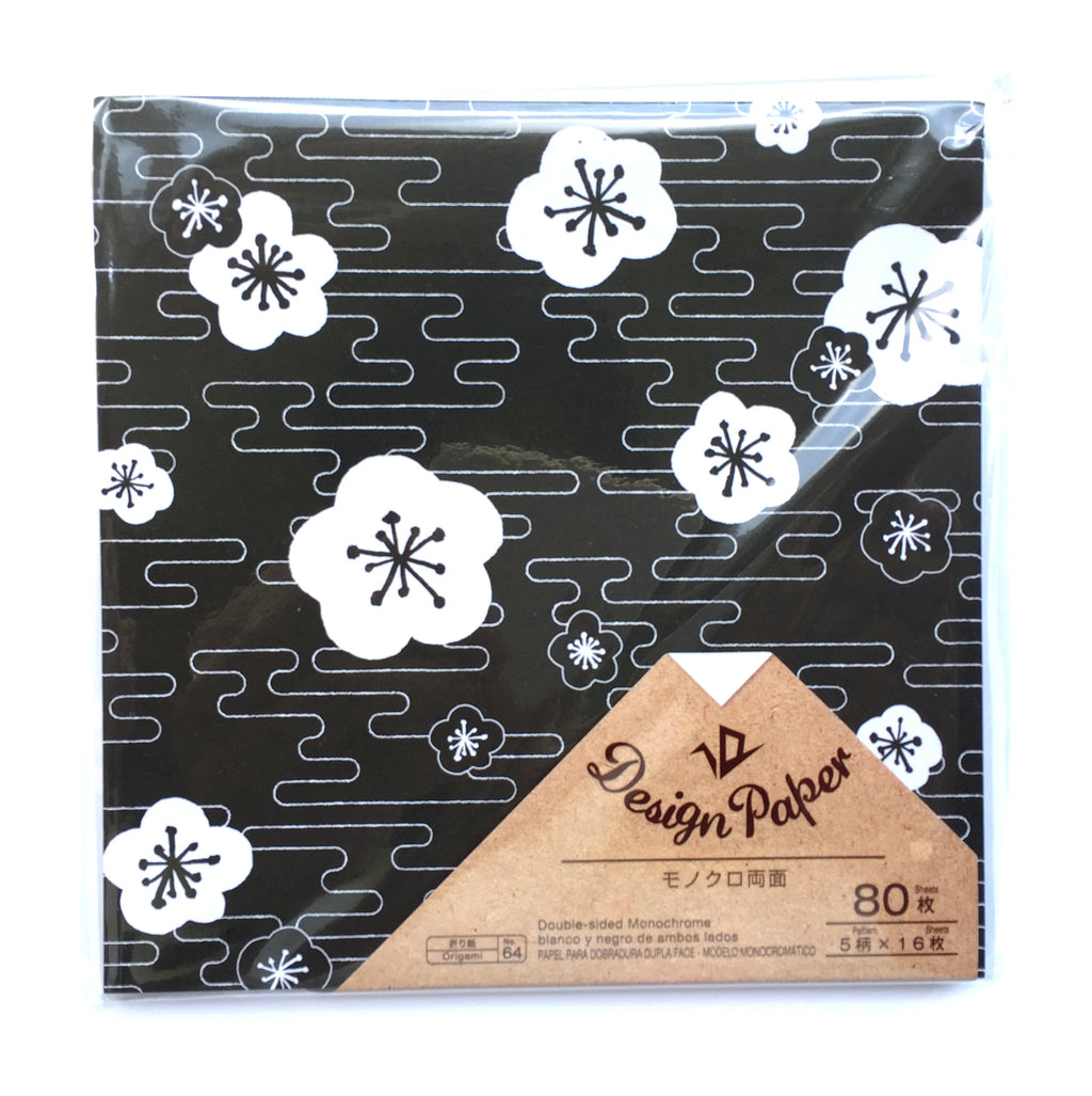 Black and white Plum Blossom Japanese origami paper