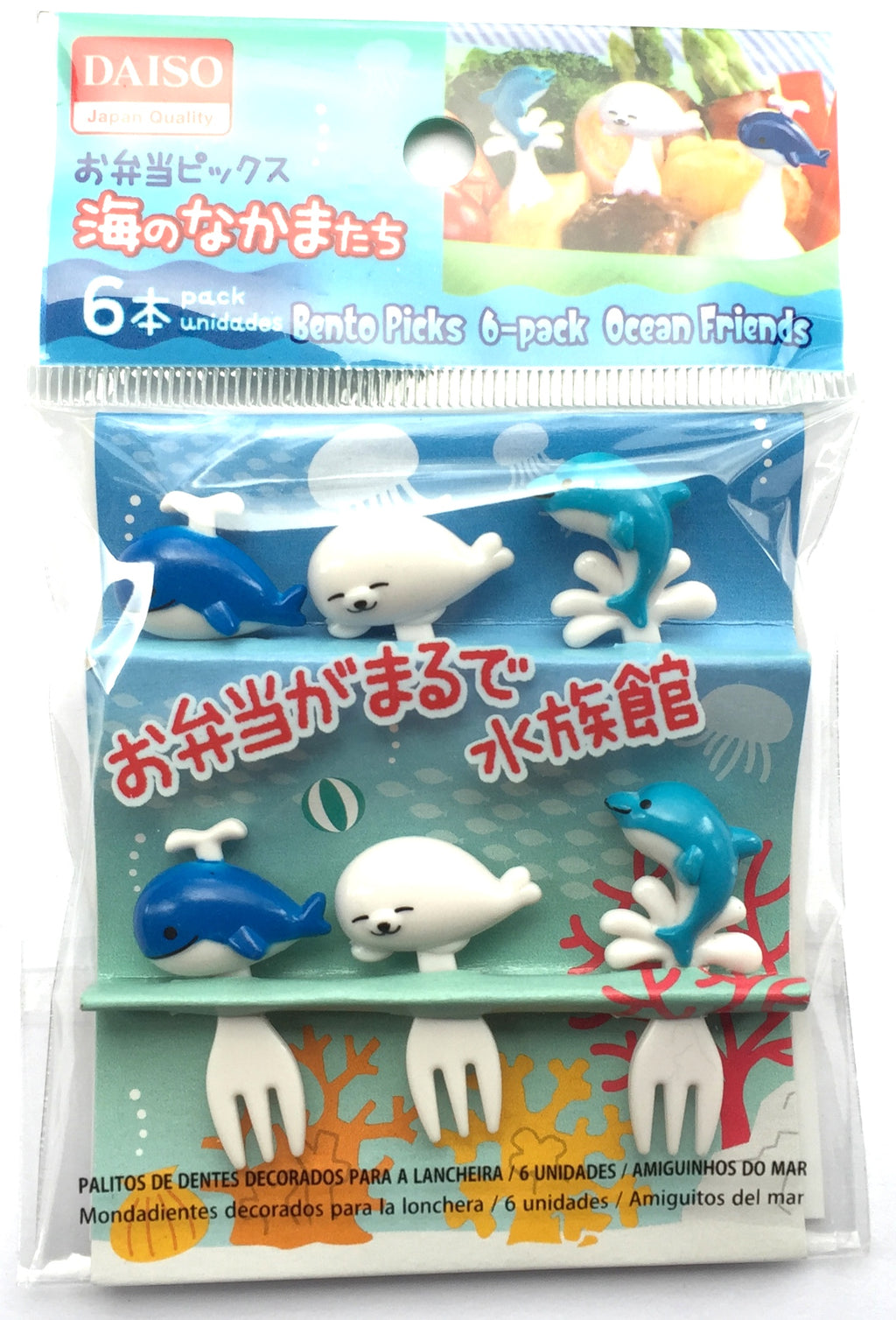 Mini Sea Animal Fork Picks For Bento Lunches